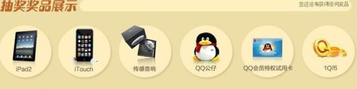 参与中国游戏风云榜 点亮鲸鱼图标抽大奖