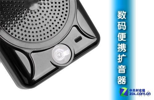 长续航多功能 蓝色妖姬A18扩音器曝光