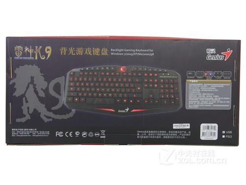 精灵再推给力外设 K9背光游戏键盘评测