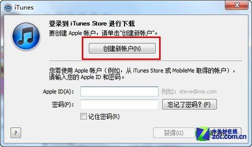 iTunes注册免费账号