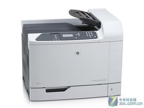 送500元充值卡 HP彩激CP6015dn特价