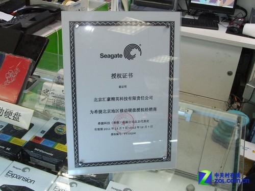 授权保障 希捷USB3.0移动硬盘已到货