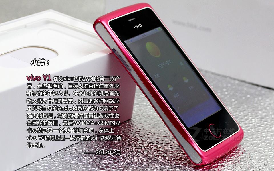 步步高手机官网下载_步步高vivoy1手机,下载了魔秀主题,显示安装完成后在手机里 ...