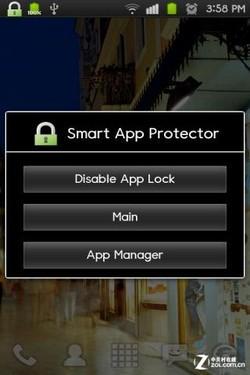 谨防资料泄密 编辑教你如何为手机上把锁