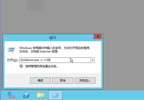 """快捷键""""alt   f4"""",调出关闭windows窗口,适用于传统桌面."""