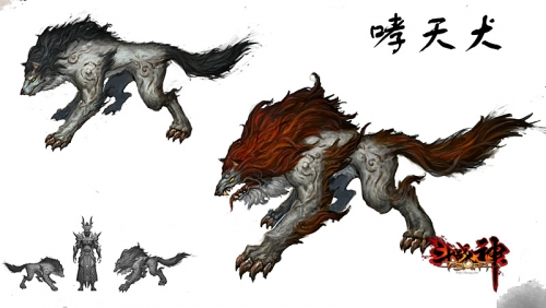 【高清图】 《斗战神》神将及啸天犬设定原画曝光图1