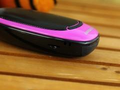 雅兰仕 EP-210 紫色 细节图