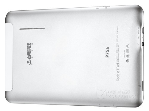 A10+2160p超清 台电P75A亚马逊仅售568元