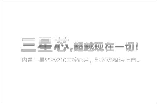 三星芯,曝16G599元震撼售价
