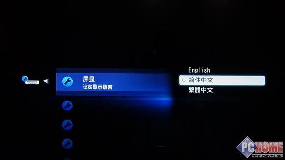 蓝光网络高清播改�._【高清图】 超强兼容性 索尼s380蓝光播放机首测图15