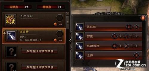 26级斗战神玩家分享 萝莉玉狐技能讲解