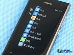 电信街机新选择 诺基亚Lumia800C首发评测