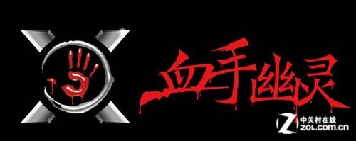 台湾血手幽灵游戏外设品牌简介