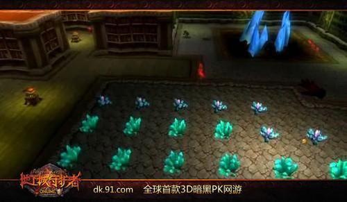 华丽视频来袭《地下城守护者OL》地下城前瞻