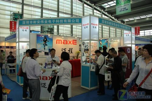 专注品质 迈程亮相第79届中国电子展