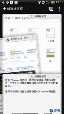每日佳软:Chrome更新 书签可添加至主屏