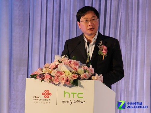 中国联通总经理陆益民现场致辞-仅售1999元 HTC千元智能机新渴望