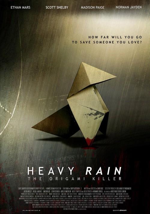 暴雨:折纸杀手