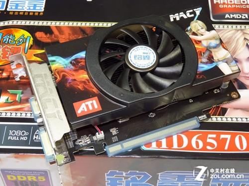 只谈性价比 GDDR5版铭鑫HD6570降至399
