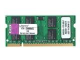 金士顿惠普笔记本系统指定内存 2GB DDR2 800