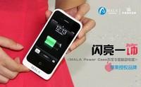 """MALA苹果白色背夹电池来袭,移动电源行业的""""高富帅"""""""