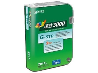 速达 3000 G-STD