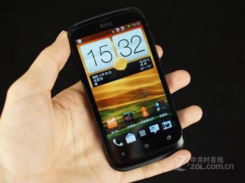 HTC T328w 黑色 外观图
