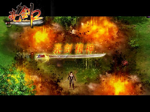 《亮剑2》今日18点黑盒内测 亮剑精神首发
