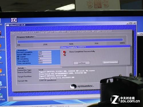 新硬盘NO困扰 装系统、备份数据全攻略