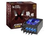 振华新战蝶500W(SF-500K14XP)