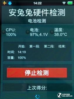 步步高vivo S1续航力测试