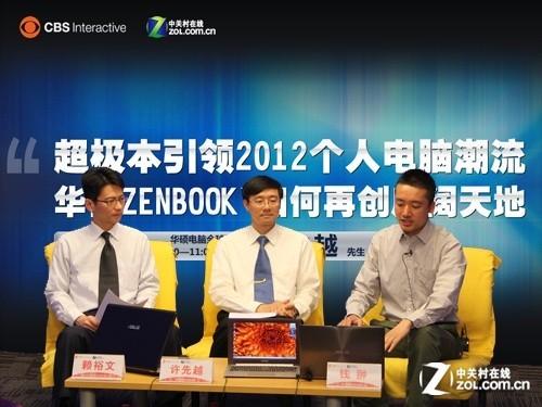 华硕:中国市场将推6999元特别版超极本