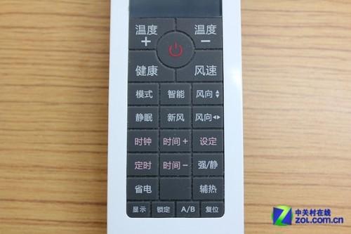 新家装修除甲醛 海尔1.5P变频空调评测