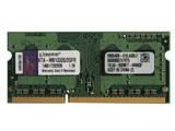 金士顿系统指定内存 2GB DDR3 1333(KTA-MB1333S/2GFR)
