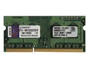 金士顿 系统指定内存 2GB DDR3 1333(KTA-MB1333S/2GFR)
