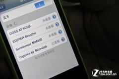 独家曝料:HiVi惠威首款蓝牙音箱(图)