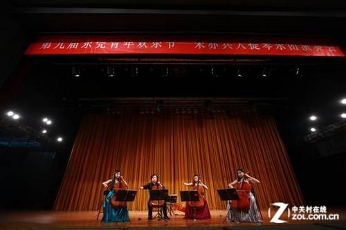 漫步者朱亦兵大提琴乐团巡演深圳启幕