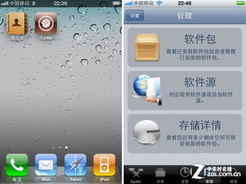 支持iP4S/iPad3 iOS5.1.1完美越狱教程