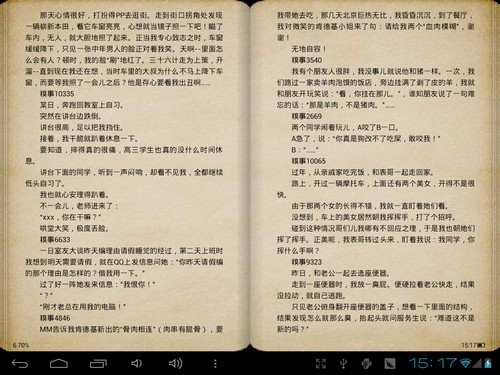 用昂达vi40旗舰版更爽阅读电子书