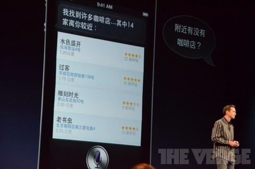 苹果公司持续发力 WWDC2012首日5大看点
