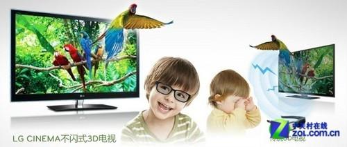 100Hz倍速扫描 55吋LG电视降至9688元