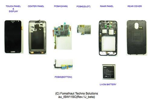 探究3G+WiMAX GALAXY S2 WiMAX拆机解析
