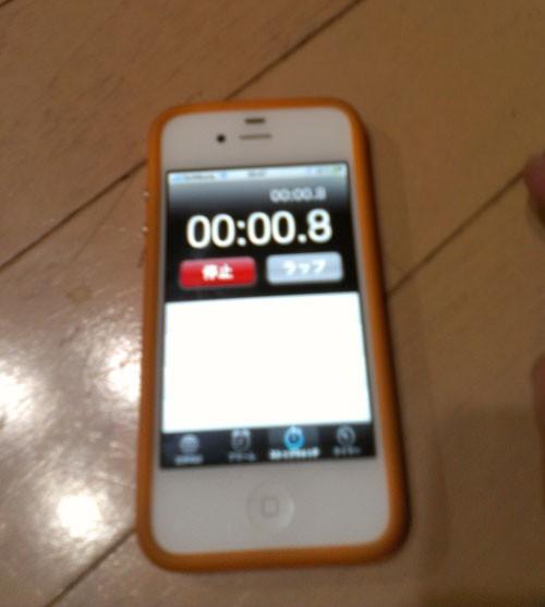 难以置信的高速 HTC J让手机摄影更有趣