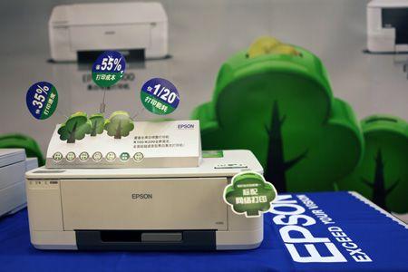 爱普生关注办公室PM2.5 科技创造绿色生活