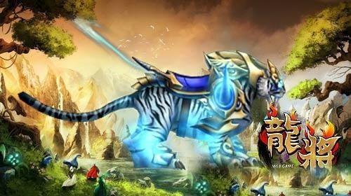 黄金神兽坐骑视频_神兽来助威 6711《龙将》坐骑四圣兽曝光_游戏网页游戏-中关村在线