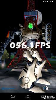 智设定尽享自由操作 超薄摩托XT885评测