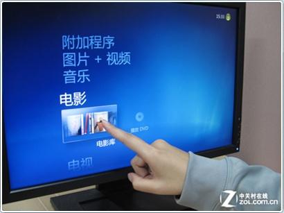 爸妈也爱玩电脑 预装Win7一体电脑推荐