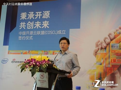 Intel倡导中国开源云联盟 提升云影响力