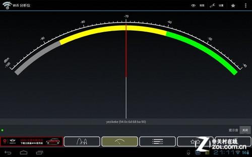 最强双核OMAP4470降临 智器T30评测首发