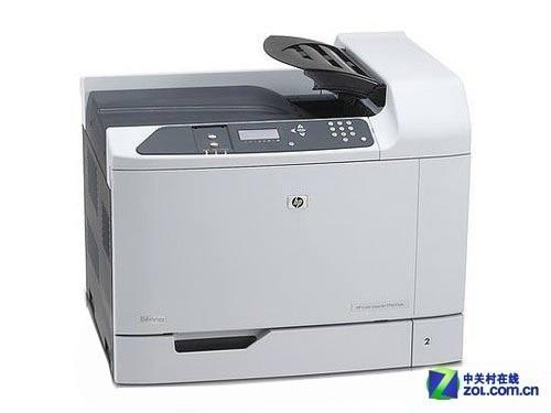 惠普彩色激光打印机CP6015dn送手机